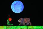 A Brown Bear A Caterpillar & A Moon: